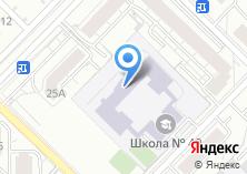 Компания «Инотекст» на карте
