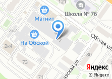 Компания «ExportTex» на карте