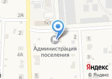 Компания «Универсам Центральный» на карте