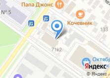 Компания «Магазин инструментов и сантехники» на карте