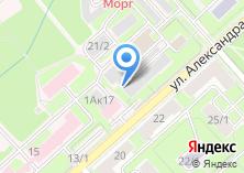 Компания «Сервис-центр» на карте