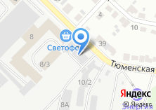 Компания «НСК Логист» на карте