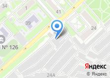 Компания «У Лиса» на карте