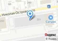 Компания «Сатурн-Новосибирск СатурнСтройМаркет; мелкий опт» на карте