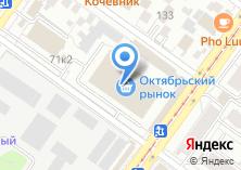 Компания «Октябрьский рынок» на карте