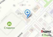Компания «Сибирь» на карте