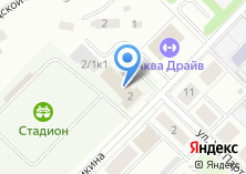 Компания «Новосибирская Областная Федерация Футбола» на карте
