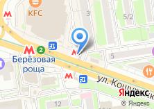 Компания «Станция Березовая роща» на карте