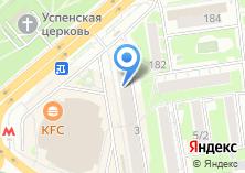Компания «Аптека на Гоголя 180» на карте