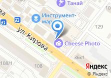 Компания «Витрина» на карте