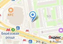 Компания «Пульт о сотик» на карте