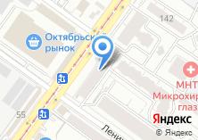 Компания «Bear service» на карте