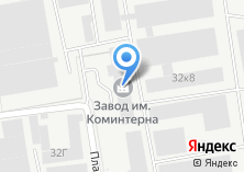 Компания «НИИ измерительных приборов-Новосибирский завод имени Коминтерна» на карте