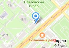 Компания «КОМИССИОННЫЙ МАГАЗИН СОФИЯ» на карте