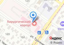 Компания «Городская клиническая больница скорой медицинской помощи №2» на карте