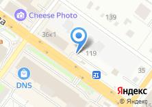 Компания «Автостоянка на ул. Кирова» на карте