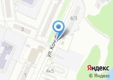 Компания «Кафе-шашлычная на ул. Кочубея» на карте