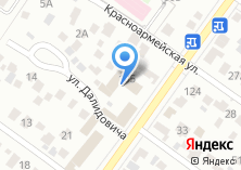 Компания «Алехандро Хаус сеть гостиничных комплексов» на карте
