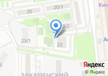 Компания «АвтоАптека» на карте