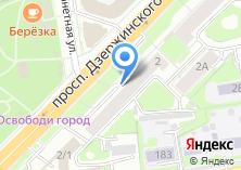 Компания «Интернет-магазин свадебных украшений на автомобиль» на карте