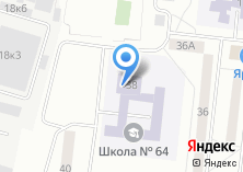 Компания «АвтоЛИДЕР» на карте