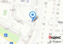 Компания «Магазин разливного пива на ул. Чигорина» на карте