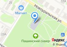 Компания «Пашинский» на карте