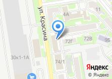 Компания «Аркат» на карте
