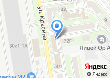 Компания «Алюстек-Сибирь» на карте