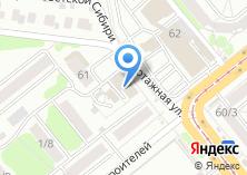Компания «Акно» на карте