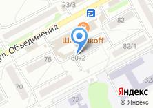 Компания «Автостоянка на ул. Объединения» на карте