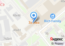 Компания «Арбалет» на карте