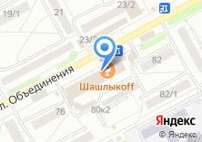 Компания «Print-Point» на карте
