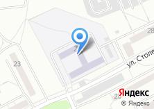Компания «Средняя общеобразовательная школа №173» на карте