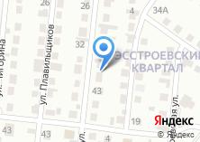 Компания «Студия ручного массажа Светланы Чкония» на карте