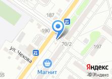Компания «Магазин игрушек и канцтоваров» на карте