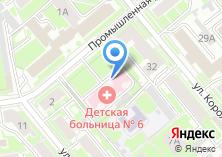 Компания «Детская городская больница №6» на карте