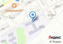 Компания «Средняя общеобразовательная школа №143» на карте