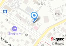 Компания «Новосибирский Редукторный Центр» на карте