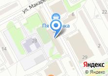 Компания «Сибирский ГРАДУС» на карте