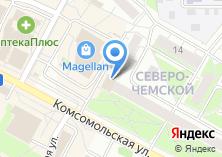 Компания «РОСБИЗНЕС» на карте