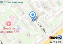 Компания «Ермолинские полуфабрикаты» на карте