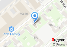 Компания «ГУФСИН России по Новосибирской области» на карте