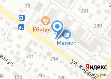 Компания «TOURER» на карте