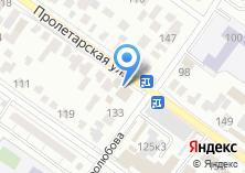 Компания «Автомойка на Пролетарской» на карте