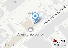 Компания «Меридиан Электроникс» на карте