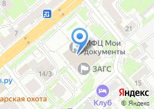 Компания «Отдел технического надзора и развития материально-технической базы образовательных учреждений» на карте
