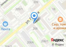 Компания «Мастерская по ремонту обуви и кожаных изделий» на карте