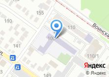 Компания «Новосибирский городской педагогический лицей им. А.С. Пушкина» на карте