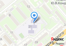 Компания «Детский дом №9» на карте